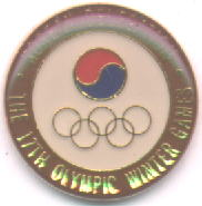Korean Delegation 17th Olympic Winter Games Lillehammer