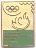 2nd International Winter Olympics Collectors fair 2001 square