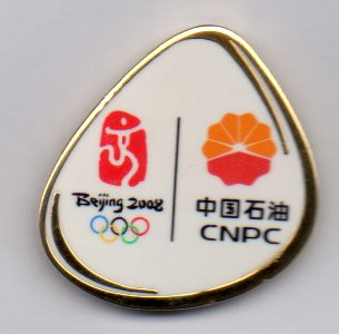 Beijing oval white