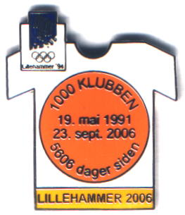 Lillehammer 2006 yellow with number