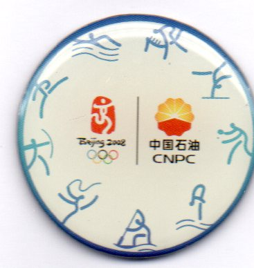 Beijing cooling circle with pictograms